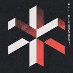 [Album] Da-iCE – SiX (2021/FLAC 24bit + MP3/RAR)