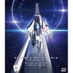 [Album] TVアニメ「シドニアの騎士」コンプリート・サウンドトラック (2021/MP3/RAR)