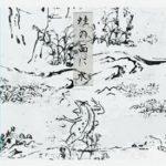 [Album] IDONO KAWAZU – 蛙の面に水 (2021/MP3 + FLAC/RAR)