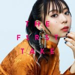 [Single] 竹内アンナ (Anna Takeuchi) – Free! Free! Free! – From THE FIRST TAKE (2020/FLAC 24bit Lossless/RAR)