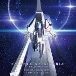 [Album] 朝倉紀行 – TVアニメ「シドニアの騎士」コンプリート・サウンドトラック (2021/FLAC 24bit/RAR)