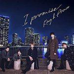 [Single] King & Prince – I promise (2020/FLAC + MP3/RAR)