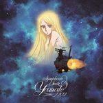[Album] 交響組曲 宇宙戦艦ヤマト2202 (2021/FLAC 24bit + MP3/RAR)