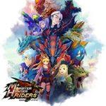 [Album] Monster Hunter Riders Original Soundtrack (2021/FLAC/RAR)