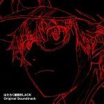 [Album] はたらく細胞BLACK Original Soundtrack (2021/MP3/RAR)