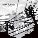 [Album] SSSS.GRIDMAN ORIGINAL SOUNDTRACK (2019/FLAC 24bit + MP3/RAR)