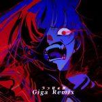 [Single] Ado – うっせぇわ (Giga Remix) (2021/MP3 + FLAC/RAR)