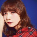 [Album] 和氣あず未 – 超革命的恋する日常 (2021/MP3 + Hi-Res FLAC/RAR)