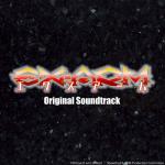[Album] EX-ARM Original Soundtrack TVアニメ「EX-ARM」Original Soundtrack (2021/MP3/RAR)
