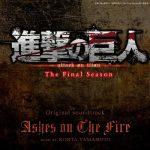 [Single] Kohta Yamamoto – (進撃の巨人 The Final Season Original Soundtrack) (2021/MP3 + Hi-Res FLAC/RAR)