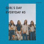 [Album] Girl's Day – GIRL'S DAY EVERYDAY #5 (2017/FLAC 24bit Lossless/RAR)