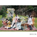 [Single] 東京女子流 (TOKYO GIRLS' STYLE) – Hello, Goodbye (2021/FLAC/RAR)