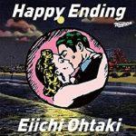 [Album] 大滝詠一 (Eiichi Ohtaki) – Happy Ending (2021/MP3/RAR)