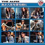 [Single] THE ALFEE – 友よ人生を語る前に (2020/FLAC + MP3/RAR)