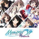 [Album] Memories Off Vocal Sound Selection Best10 (2021/MP3/RAR)