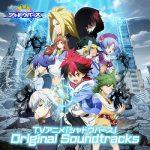 [Album] TV Anime: シャドウバース Original Soundtracks (2021/MP3/RAR)