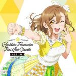 [Album] LoveLive! Sunshine!! Kunikida Hanamaru First Solo Concert ALBUM ~おやすみなさん!~ (2021/MP3 + FLAC/RAR)