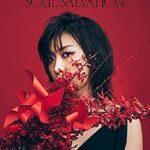 [Single] 林原めぐみ (Megumi Hayashibara) – Soul salvation (2021/FLAC + MP3/RAR)