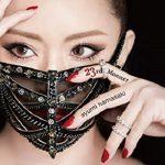 [Single] 浜崎あゆみ (Ayumi Hamasaki) – 23rd Monster (2021/FLAC 24bit + MP3/RAR)