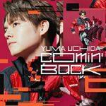 [Single] 内田雄馬 – Comin' Back (2021/FLAC + MP3/RAR)