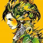 [Album] DJ OKAWARI – Kaleidoscope (2011/MP3/RAR)