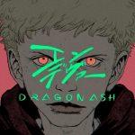 [Single] Dragon Ash – Endeavor (2021/MP3 + Hi-Res FLAC/RAR)