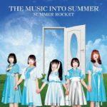 [Album] サマロケ – THE MUSIC INTO SUMMER (2021/MP3 + FLAC/RAR)