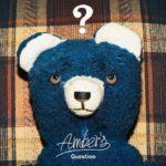[Single] Amber's – Question (2021/MP3 + Hi-Res FLAC/RAR)