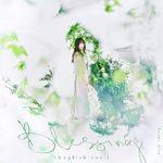 [Single] 結城アイラ (Aira Yuuki) – Blessing (English Ver.) (2021/FLAC + MP3/RAR)