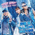 [Album] 芹澤優 with DJ KOO & MOTSU – EVERYBODY! EVERYBODY! / YOU YOU YOU (2021.05.06/FLAC 24bit + MP3/RAR)