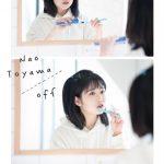 [Single] 東山奈央 – コンセプトミニアルバム「off」 (2021/FLAC + MP3/RAR)