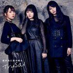 [Single] TrySail – 誰が為に愛は鳴る (2021/FLAC 24bit + MP3/RAR)
