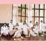 [Album] =LOVE – 全部、内緒。 (Special Edition) (2021/FLAC 24bit + MP3/RAR)