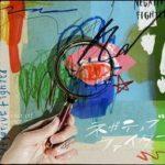 [Single] Hey! Say! JUMP – ネガティブファイター (2021/MP3/RAR)