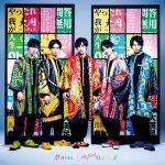 [Single] やったれ我が人生 – 祭nine. (2021/MP3 + FLAC/RAR)