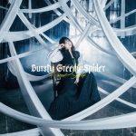[Single] 鈴木このみ (Konomi Suzuki) – Bursty Greedy Spider (2021/FLAC + MP3/RAR)