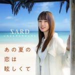 [Single] SARD UNDERGROUND – あの夏の恋は眩しくて (2021/FLAC/RAR)