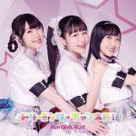 [Single] Run Girls, Run! – ドリーミング☆チャンネル! (2021/MP3 + Hi-Res FLAC/RAR)