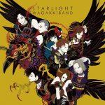 [Single] 和楽器バンド (Wagakki Band) – Starlight (2021/FLAC + MP3/RAR)