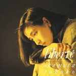 [Album] 岡村孝子 (Takako Okamura) – liberte (2014/FLAC 24bit + MP3/RAR)