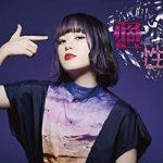 [Album] こゑだ – Individuality (2021/FLAC 24bit + MP3/RAR)