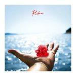 [Single] Rude-α – 情熱の詩 (2021/FLAC 24bit/RAR)