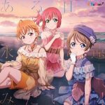 [Album] Love Live! Sunshine!!: CYaRon! – ある日.永遠みたいに! (2021/MP3/RAR)