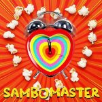 [Single] Sambomaster – ヒューマニティ!  (2021/MP3/RAR)