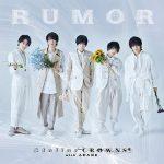 [Single] Stellar CROWNS with AKANE – RUMOR 朱音 通常盤 (2021/MP3/RAR)