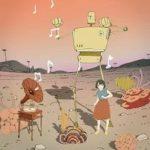 [Single] ましのみ – 淡々とメロウ (2021/MP3 + FLAC/RAR)