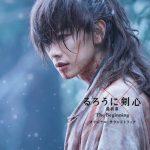 [Album] 劇場版 るろうに剣心 The Beginning オリジナル・サウンドトラック (2021/MP3 + FLAC/RAR)