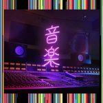 [Album] 東京事変 – 音楽 (2021/MP3/RAR)