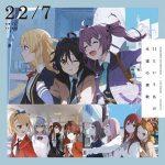 [Album] 22/7 – 11という名の永遠の素数 (2021/MP3 + Hi-Res FLAC/RAR)