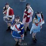 [Single] スタァライト九九組 (Starlight Kuku Gumi) – サイカイ合図 (2021/FLAC + MP3/RAR)